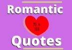 Romantic Love Shayaris in English