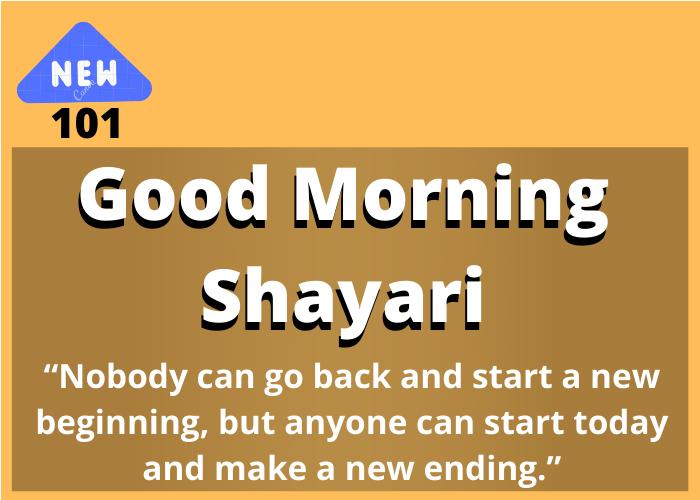 101 Good Morning Shayari in English