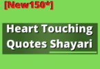 Heart Touching Quotes Shayari