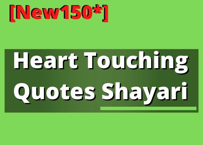 Heart Touching Quotes Shayari